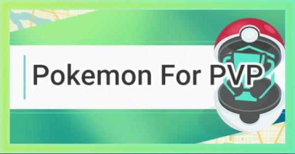 Pokemon Go | Recommended Pokemon For PVP Trainer Battle