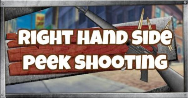 Fortnite | Peek & Shoot From Right Side - GameWith
