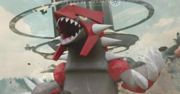 Pokemon Go | Groudon Raid Battle Guide: Strategy & Tips