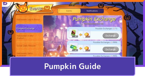 Pumpkin Exchange Guide: How To Farm Pumpkins