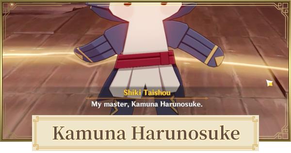 Kamuna Harunosuke Story & Real Indentity