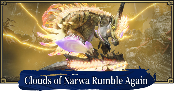 Clouds of Narwa Rumble Again - Event Quest