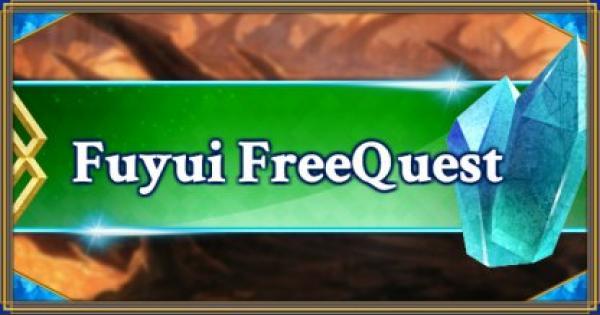 FGO   Fuyuki FreeQuest Enemy & Drop   Singularity F   Fate/Grand Order