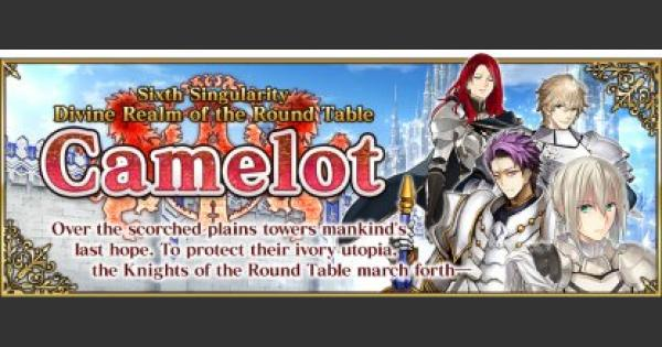 FGO | Camelot FreeQuest Enemy & Drop | 6th Singularity | Fate/Grand Order
