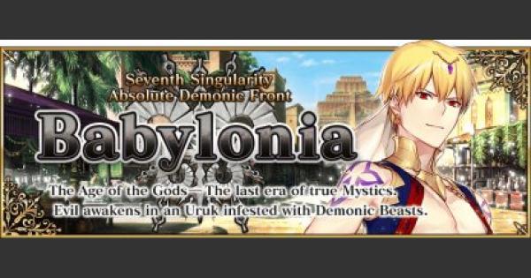 FGO | Babylonia FreeQuest Enemy & Drop | 7th Singularity | Fate/Grand Order