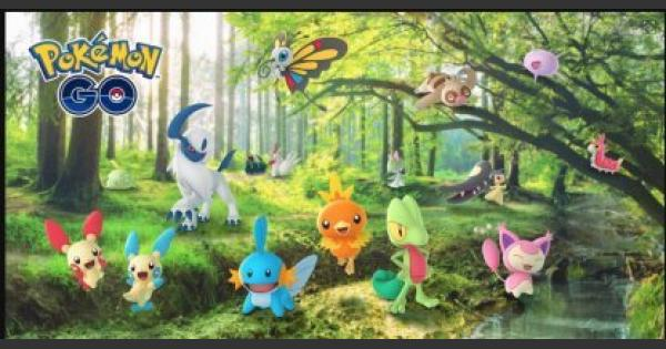 Pokemon Go | The 3rd Generation (Hoenn) Pokemon List