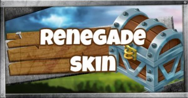 Fortnite | RENEGADE (RENEGADE Guide)
