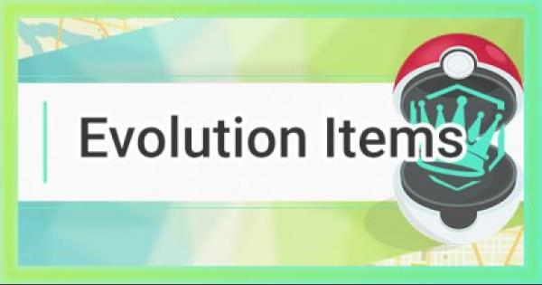 Pokemon Go | Evolution Items List - How To Get & Use