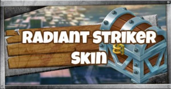 Fortnite | RADIANT STRIKER Skin - Set & Styles - GameWith