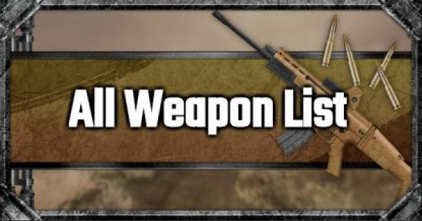 PUBG Mobile | All Weapon List & Stats