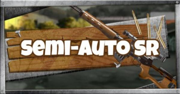 Fortnite | Semi-Auto Sniper Rifle (Semi-Auto Sniper Rifle Guide)