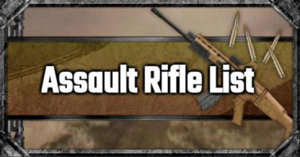 PUBG Mobile | Assault Rifle List & Stats Comparison