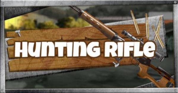 Fortnite | Hunting Rifle - Damage & Stats - GameWith