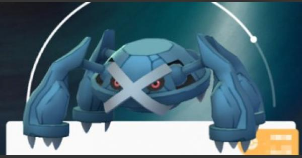 Pokemon Go | Metagross CP & IV Reference Chart