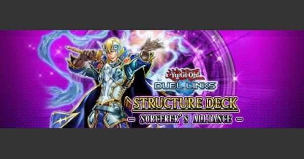 Duel Links Structure Decks Worth It
