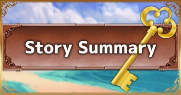 KH3 | Kingdom Hearts Series - Plot Summary & Synopsis | Kingdom Hearts 3 - GameWith