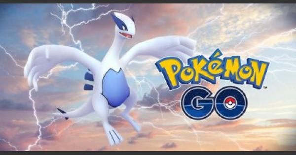 Pokemon Go | Lugia CP & IV Reference Chart - GameWith