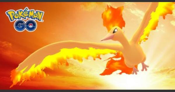 Pokemon Go | Moltres CP & IV Reference Chart