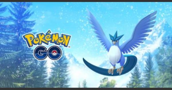 Pokemon Go | Articuno CP & IV Reference Chart  - GameWith