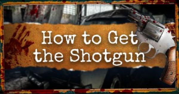 RE2 | How to Get the Shotgun - Guide & Location | Resident Evil 2 Remake - GameWith