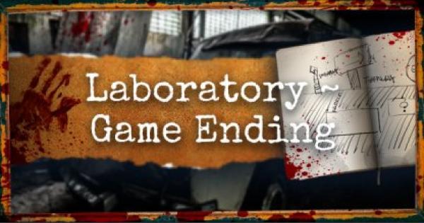 Resident Evil 2 Remake | Claire A Walkthrough Pt.6: Laboratory ~ Game Ending | RE2