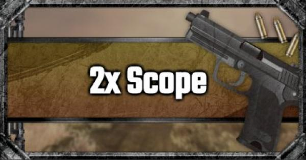 2x Scope - Attachment Stats & Tips - GameWith