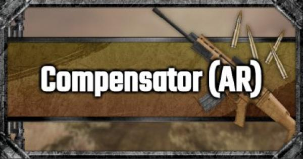 Compensator (AR) - Attachment Stats & Tips - GameWith