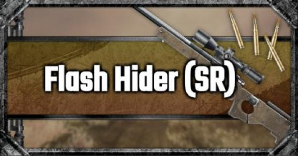 Flash Hider (SR) - Attachment Stats & Tips - GameWith