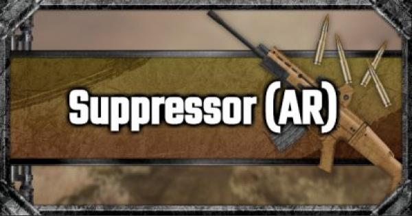 Suppressor (AR) - Attachment Stats & Tips - GameWith