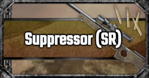 Suppressor (SR) - Attachment Stats & Tips - GameWith