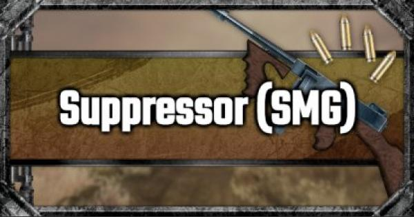 Suppressor (SMG) - Attachment Stats & Tips - GameWith