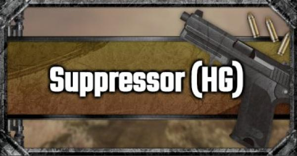 Suppressor (HG) - Attachment Stats & Tips - GameWith