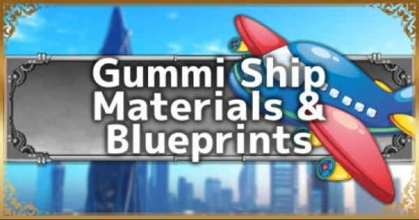 【Kingdom Hearts 3】Gummi Ship Guide - Uses, Blueprints & Missions【KH3】 - GameWith