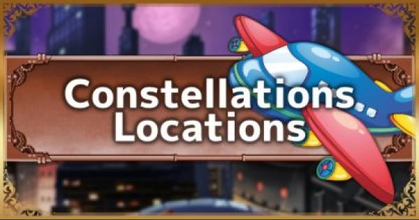 Kingdom Hearts 3 | All Constellation Locations & Blueprints | KH3