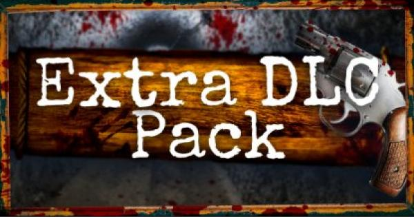 Resident Evil 2 Remake | About Extra DLC Pack - Price & Contents | RE2