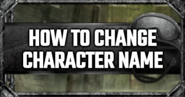How To Change Name With ID Card - GameWith