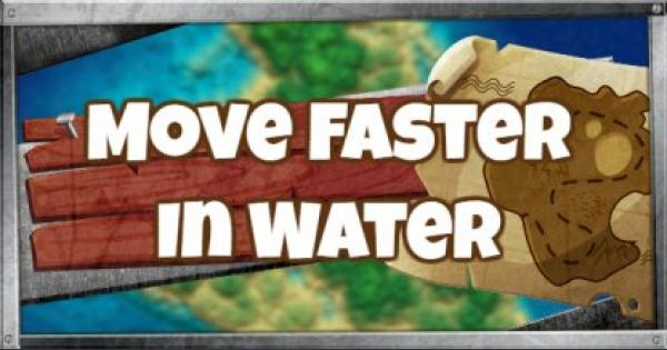 Fortnite | How To Move Faster In Water