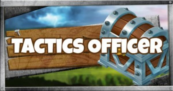 Fortnite | TACTICS OFFICER - Skin Review, Image & Shop Price