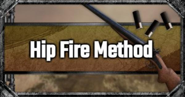 PUBG Mobile | Hip Fire Method & Guide