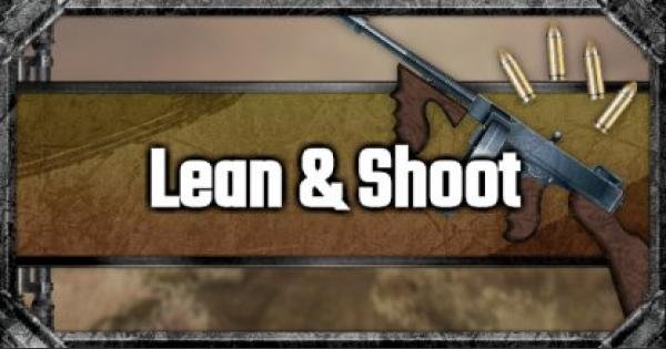 Lean & Shoot Technique - GameWith