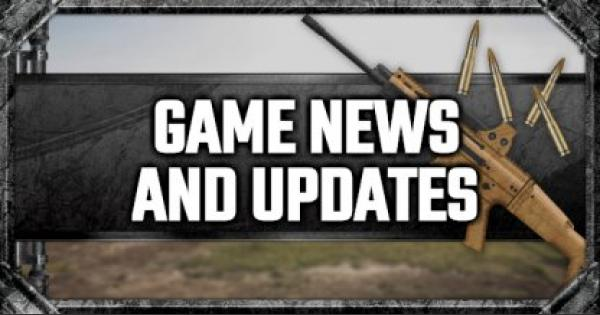 PUBG Mobile | Latest News & Update