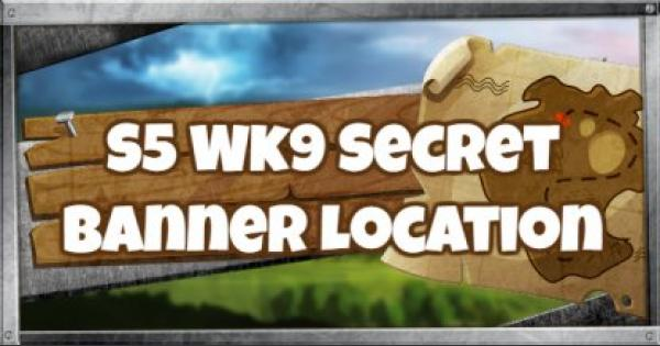 Fortnite | S5 Week 9 Secret Banner Location