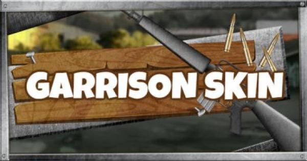 Fortnite | GARRISON Skin - Set & Styles - GameWith