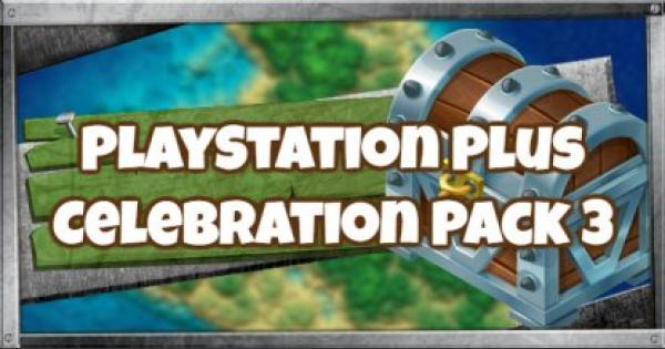 Fortnite | How to Get the PlayStation Plus Celebration Pack 3 - GameWith