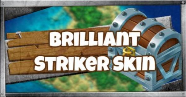 Fortnite | BRILLIANT STRIKER Skin - Set & Styles - GameWith