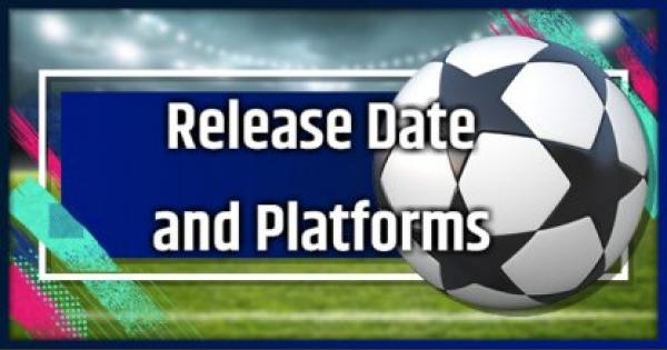 FIFA 19 | Release Date and Platforms - GameWith