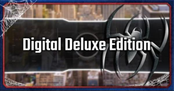 Spider-Man PS4 | Should You Buy the Digital Deluxe Edition? - GameWith