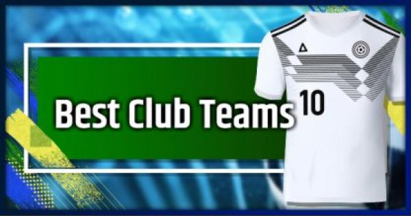 FIFA 19 | Best 5 Club Team - Ranking and Rating