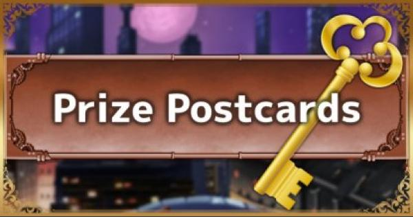 【Kingdom Hearts 3】Prize Postcards - How To Use & Redeemable Rewards【KH3】 - GameWith