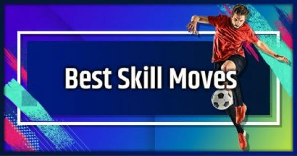 FIFA 19 | 5 Best Skill Moves - Tips & Guide